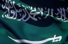 National flag of Saudi Arabia.