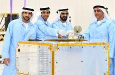 UAE begins manufacturing of Mars probe prototypes