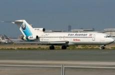iran-aseman-airlines
