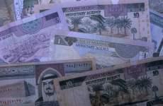 Revealed: Top 10 Salaries In Saudi Arabia