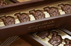 UAE's Camel Chocolate Brand Al Nassma Partners With Global Duty Free Retailer