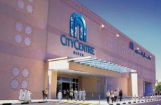 Majid Al Futtaim plans $13m expansion of City Centre Qurum in Oman