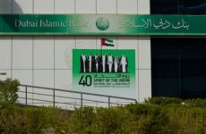 Dubai Islamic Bank Q1 Net Up 17%