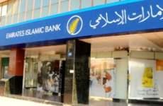 Emirates Islamic Bank Prices Sukuk