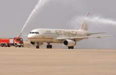 Etihad Postpones Launch To Ethiopia