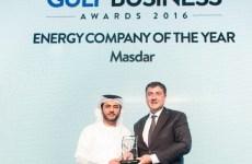 Energy company of the year: Masdar