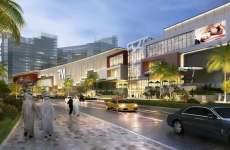Reem Mall image 3[1]