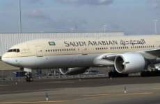 Saudia Catering Unit To Launch IPO