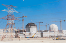 UAE's ENEC confirms unit one of nuclear plant over 84% complete