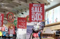 Dates announced for Dubai Shopping Festival 2016