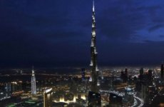 Burj Khalifa postage stamp launched for sixth anniversary of world's tallest tower