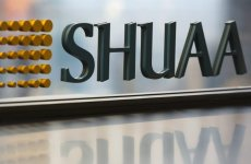 Shuaa logo