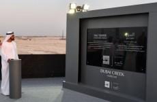 Video: Sheikh Mohammed breaks ground on world's new tallest tower in Dubai