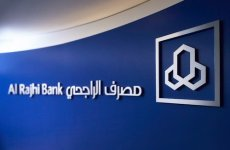Saudi's Top Bank Al Rajhi Q1 Profit Up 2%