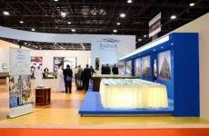 Qatar's Barwa To Sell $4.4bn In Assets To Repay Loans