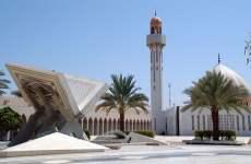 king-fahd-quran-complex