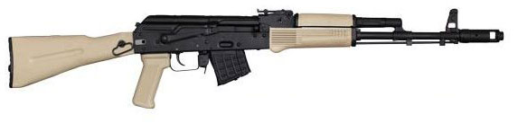 Arsenal-SLR107FR-tan