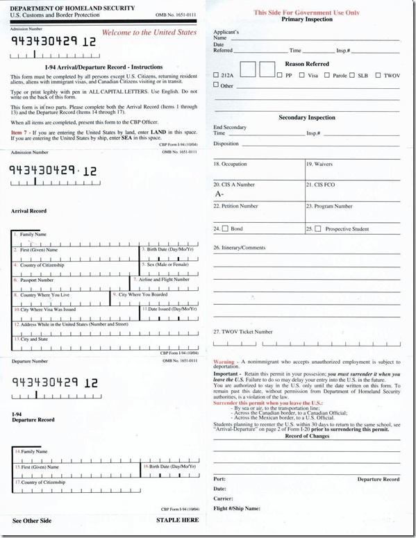 U S Customs Form 6059b Pictures to Pin on Pinterest - ThePinsta