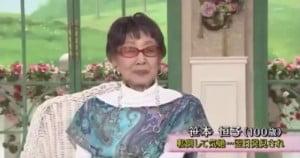 笹本恒子7