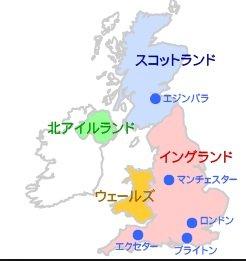イギリス地図