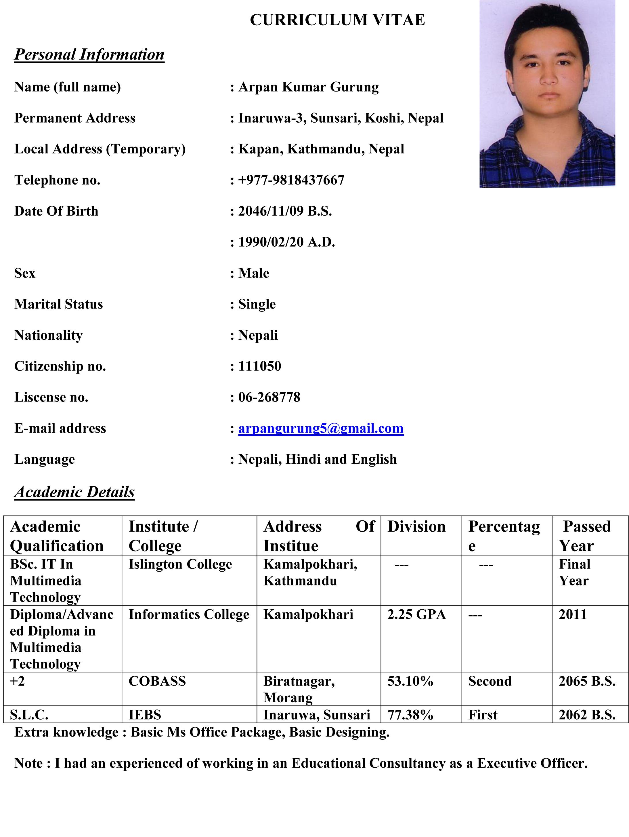 sample marriage biodata format