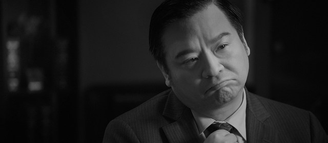 Introducing Rex Lee as 'The Investor'