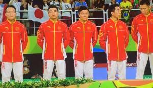 סין. מדליית ארד