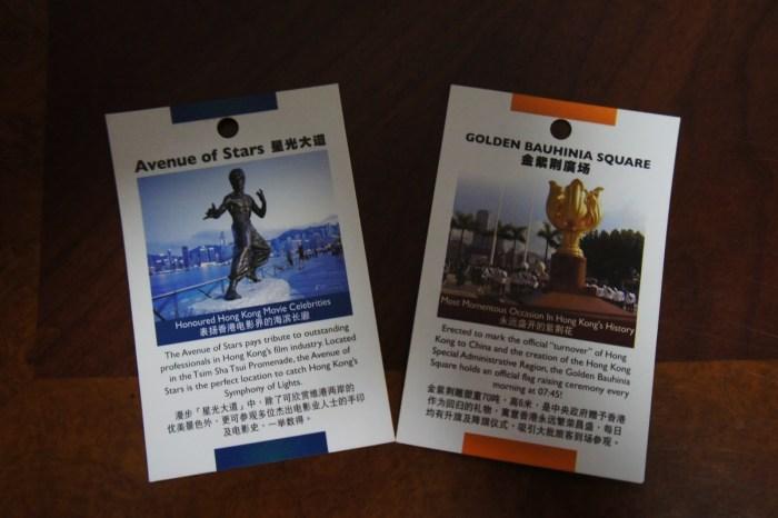 Hong Kong Tourist Mini Cards