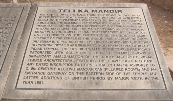 Teli ka Mandir, Gwalior, Madhya Pradesh