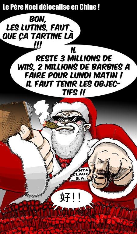 Santa Claus S.A.