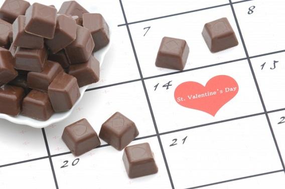 カレンダーで見るバレンタインデー