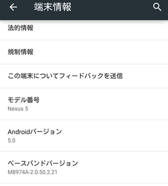 Android5-Lollipop_update_2