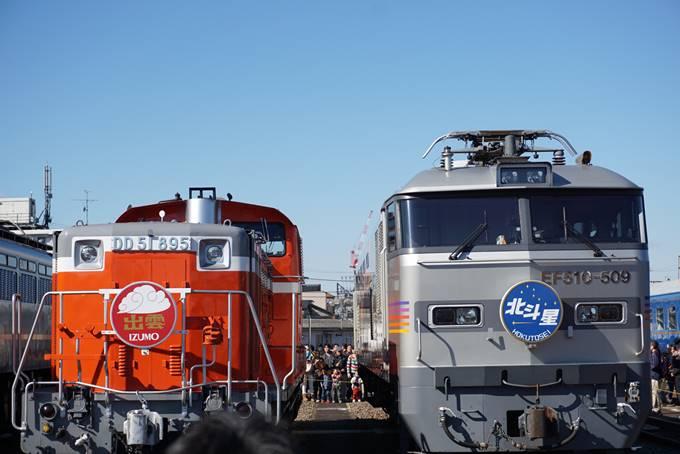 oku-train-festival-2014_after_4