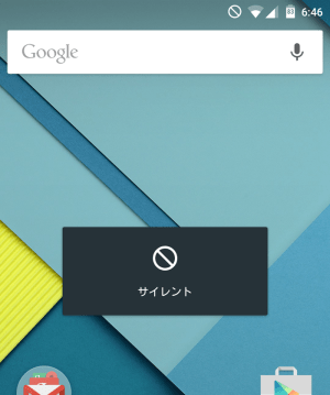 Android5.0-Lolipop_New2_6