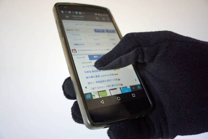 Smartphone-gloves_6