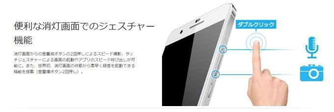 Huawei_honor6-Plus_3