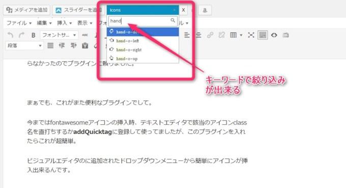 WordPress-editor-CSS_4