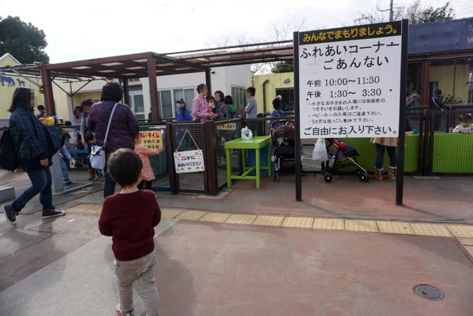 kamichiba-sunahara-park_20