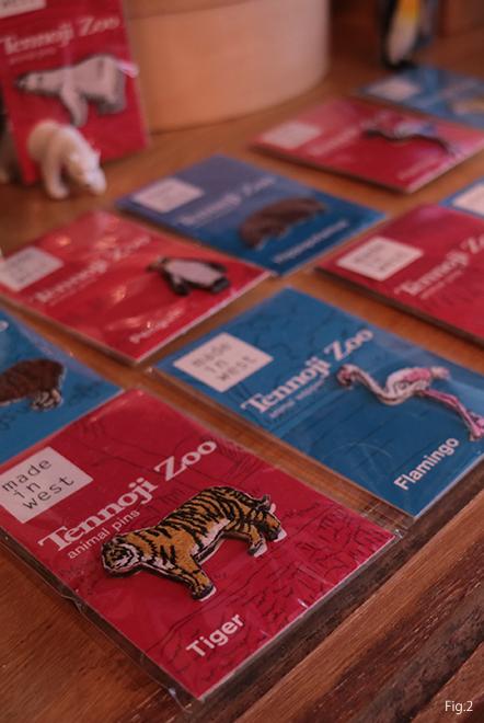 天王寺動物園のワッペン