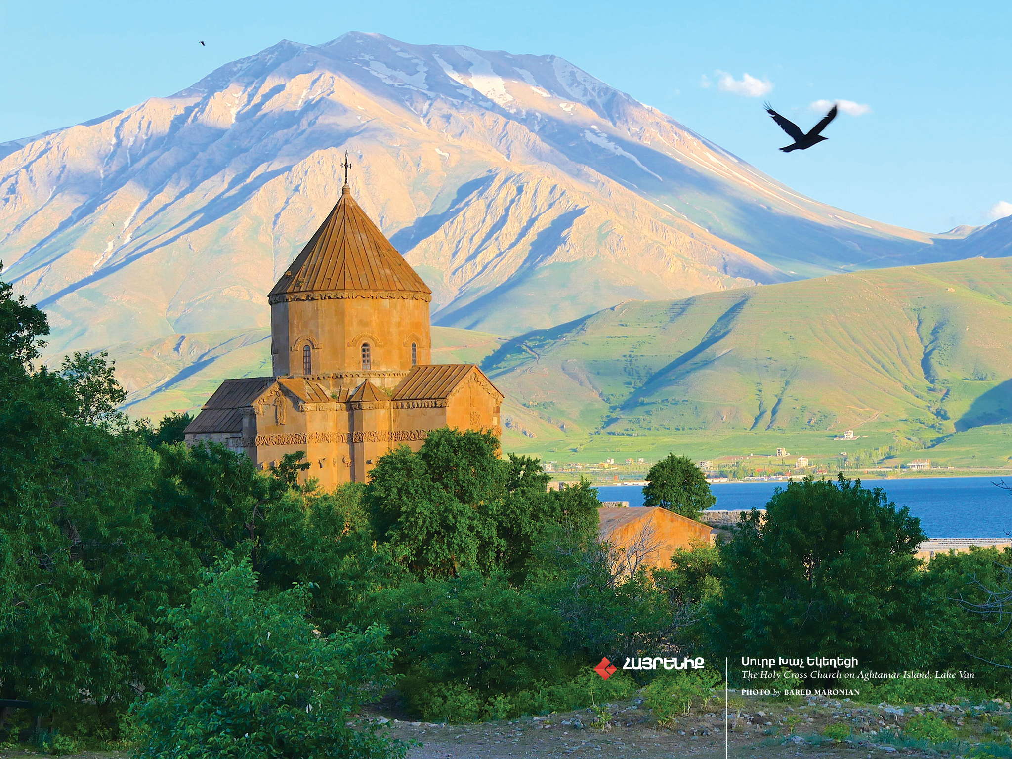 Fanciful Megapixels Hd Holy Cross Church On Aghtamar Island Hd Iphone Western Armenia Wallpapers Hairenik 2048 X 1536 Resolution Monitor 2048 X 1536 Resolution dpreview 2048 X 1536
