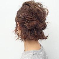 50 Sweet Updos for Short Hair | Hair Motive Hair Motive