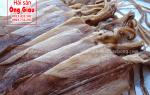 Giá mực khô Quảng Ninh bao nhiêu 1kg – bán ở đâu tại TpHCM