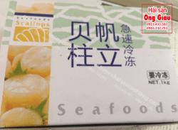 Cồi sò điệp Nhật Bản bán ở đâu – giá bao nhiêu 1 kg tại hcm