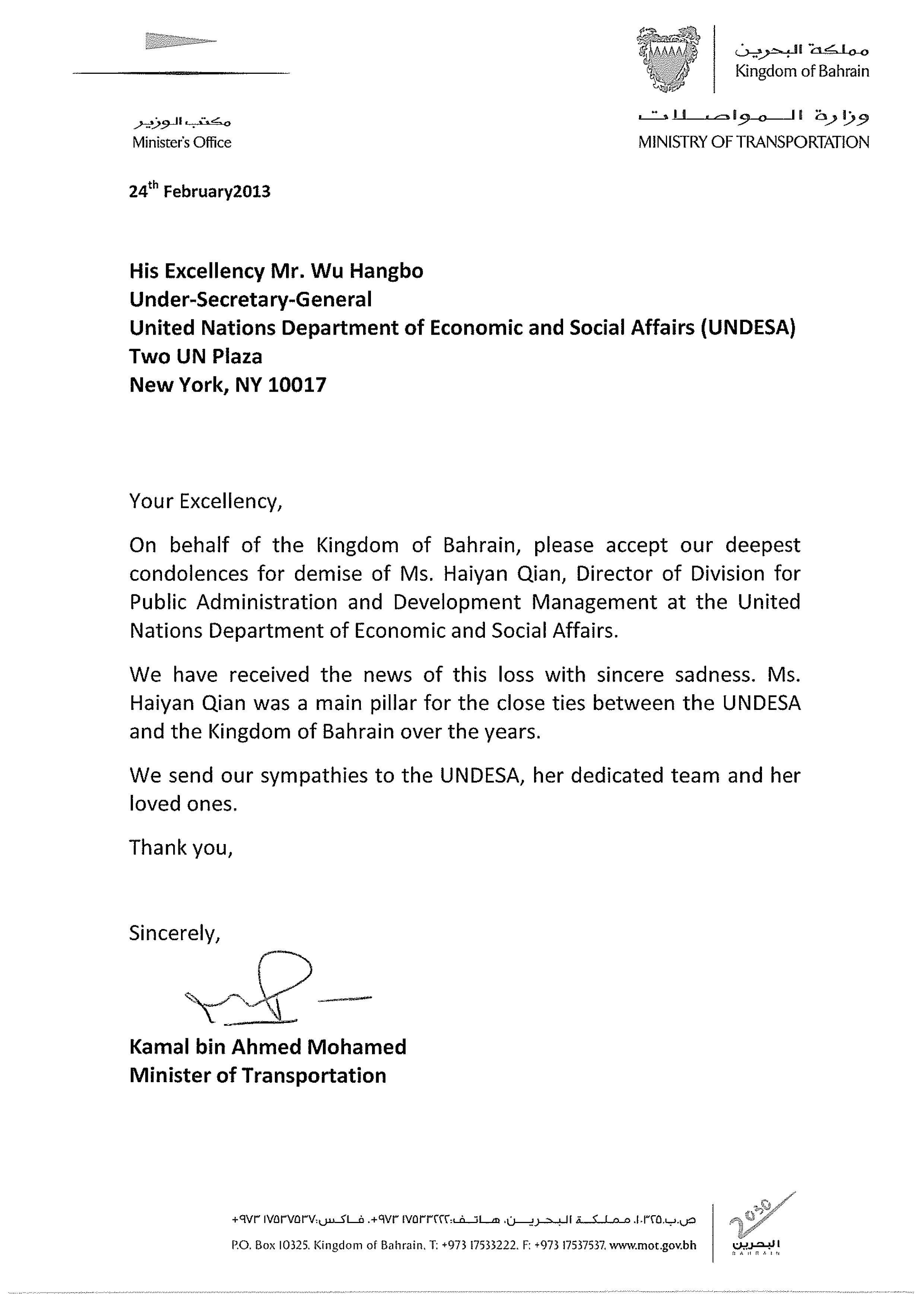 Formal Cover Letter 1000 images about condolence letters on – Formal Condolences Letter