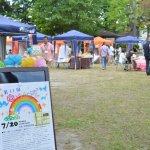 第11回ヒトハコ市(2014年7月) 写真付きレビュー