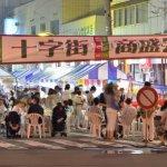 【2017/8/1~3】十字街商盛会の港まつり2017夏