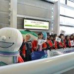 JR北海道が新幹線歓迎手旗4万本配布、歓迎写真コンテストも