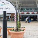 【2016/10/16・23・30・11/13】函館競馬場開設120周年感謝祭