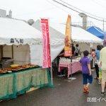 【2017/4/30】楽市楽座もりまち食KING市(森町)