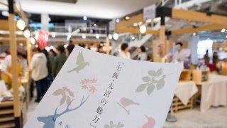 【レビュー】2017/5/13・14 函館蔦屋書店第31回はこだてマルシェ「七飯・大沼の魅力」